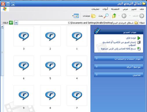 20a23e41c5929 برنامج المكتبة الشاملة - http   www.shamela.ws