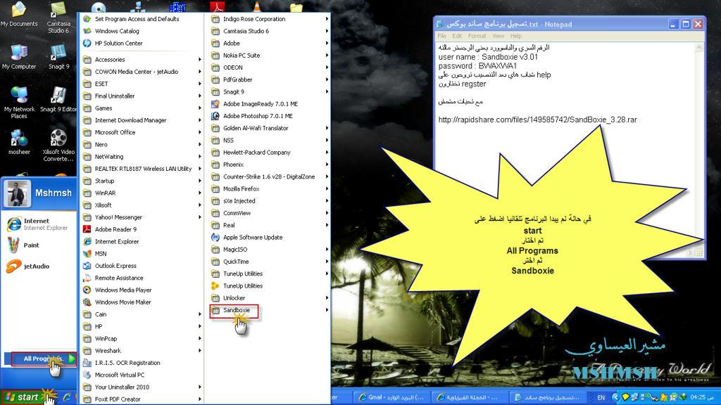 شرح بالصور الدخول بأكثر من نك نيم بالكام فروك بواسطة برنامج ساند بوكس 4b35f0f84f2b7b0ddc64679cc4765b5a6g