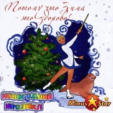 Детский смех (MIX) Рингтоны бесплатно скачать Детский смех.