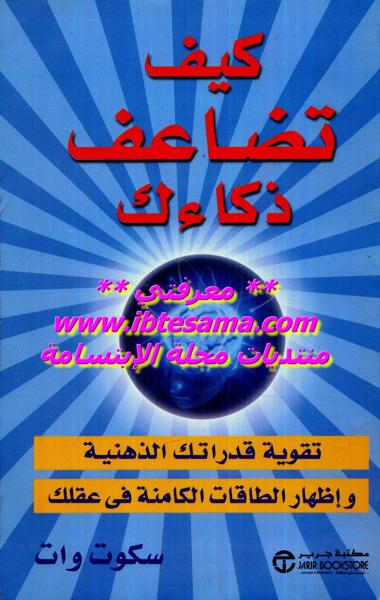 http://www.mediafire.com/imgbnc.php/602fccf1cff0b130e3780ad9bcf2d85f5g.jpg