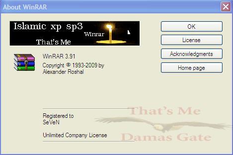 برنامج الضغط Winrar391 نسخة نهائية
