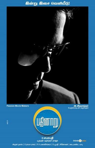 PATHINAARU(2010)Tamil MP3 Songs Mediafire Links Free Download