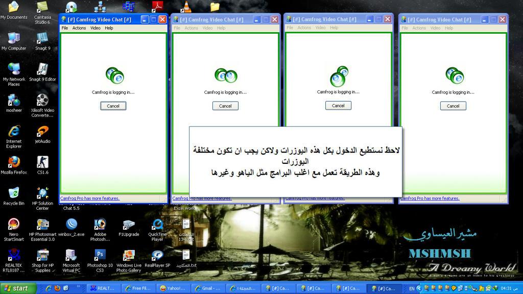 شرح بالصور الدخول بأكثر من نك نيم بالكام فروك بواسطة برنامج ساند بوكس A02757fe3ba6b48fb5f983d2d5ece7356g