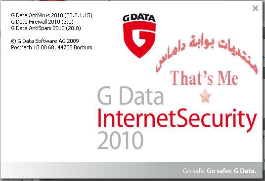 Data Internet Security 2010 تكنولوجيا
