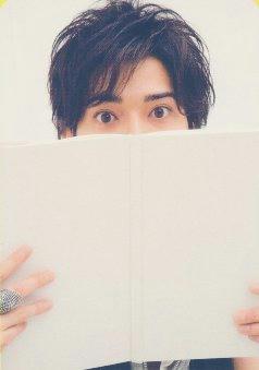 jun's hiding