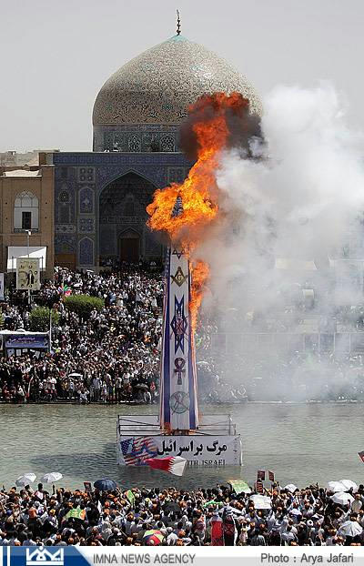 obelisco fire in Iran