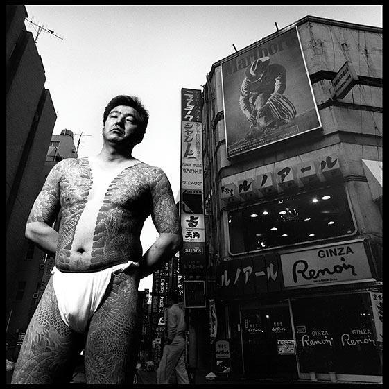 Tatuajes y Mafia: Los Yakuza