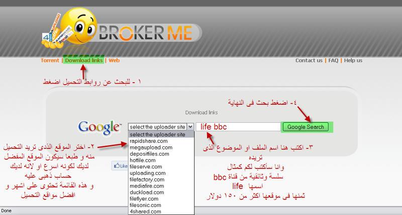 طريقة البحث عن روابط التحميل فى موقع جوجل C6d8503654a5faf0df46b5a4a919386139793d99e3bd3e77ac5695c9af39f5f45g