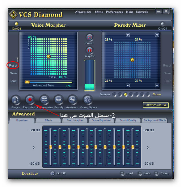 Best Free Voice Changer - VOX Screaming bee. the basics of VCS 6.0 diamond.