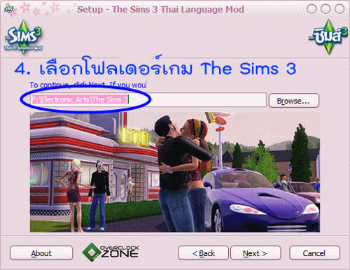 Игру The Sims 3: Generations (The Sims 3: Все возрасты.