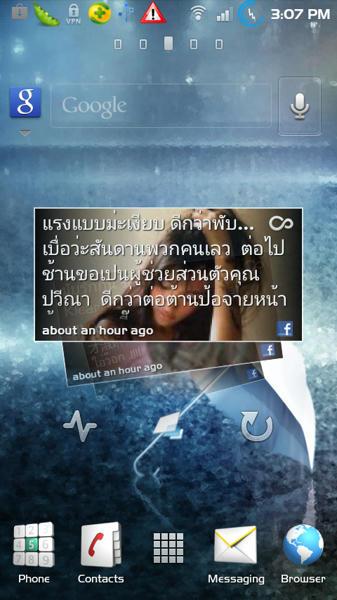 f204f474c13cef10adc9deffe83efb3f37faee68fb060fdb24cff8d62e2a6d3d5g.jpg