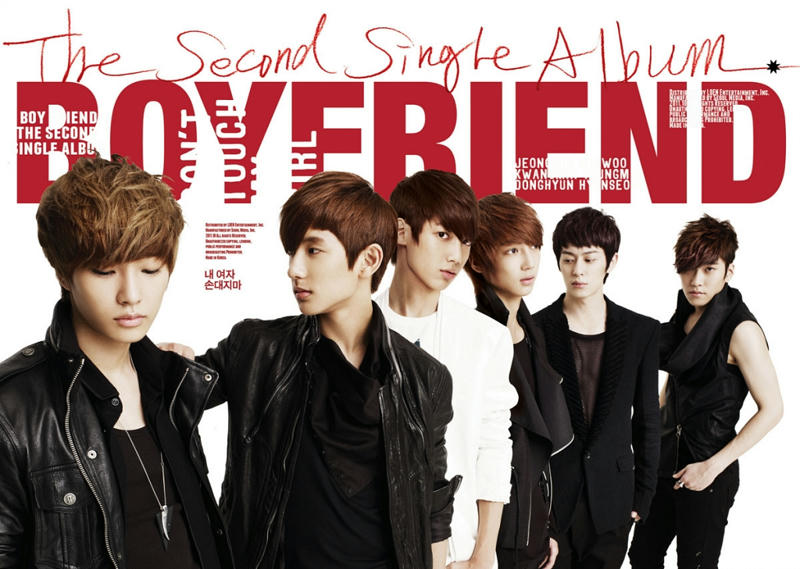 Boyfriend - Don't Touch My Girl 2nd Single Album Cover Mp3