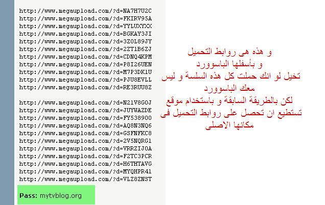 طريقة البحث عن روابط التحميل فى موقع جوجل Fd9b0fab431adef99379fdd27b8dbde70d2a1662ca457a8b20d841669d7fa61e5g
