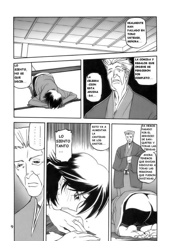 Ruriiro no Sora Vol 1(Hentai)