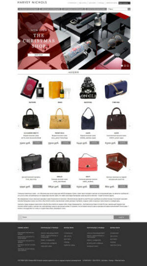 Тема WP Shop #28: Сумки, обувь, кошельки, портмоне, одежда