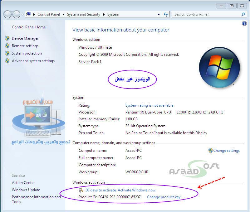 windows 7 professionnel 64 bits gratuit startimes
