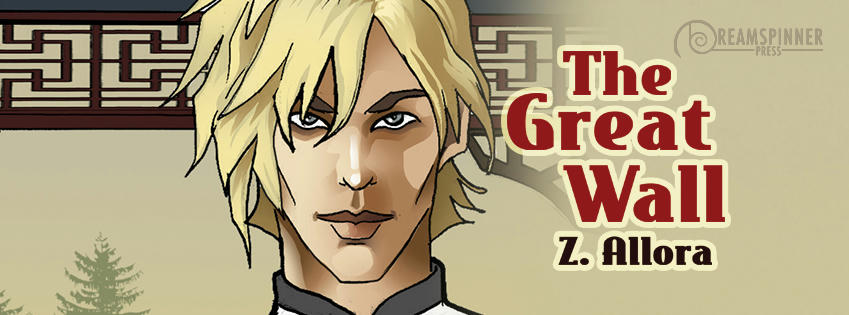 Z. Allora - The Great Wall Banner L