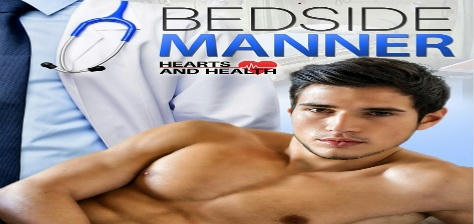 D.J. Jamison - Bedside Manner Banner 1