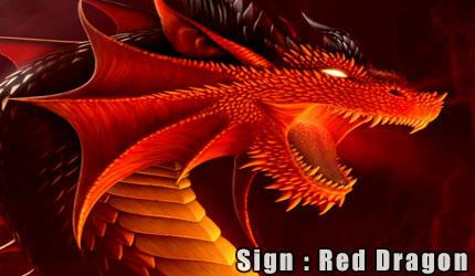 اژدهای سرخ شیطان . red dragon satan