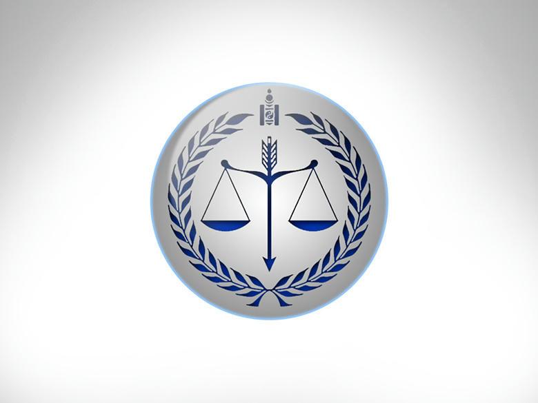 2018.09.24-2018.09.28-ны өдрүүдэд болох шүүх хуралдааны зар