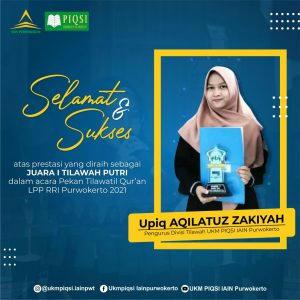 Keren Mahasiswa IAIN Purwokerto Raih Juara 1 Tilawatil Qur'an LPP RRI Purwokerto