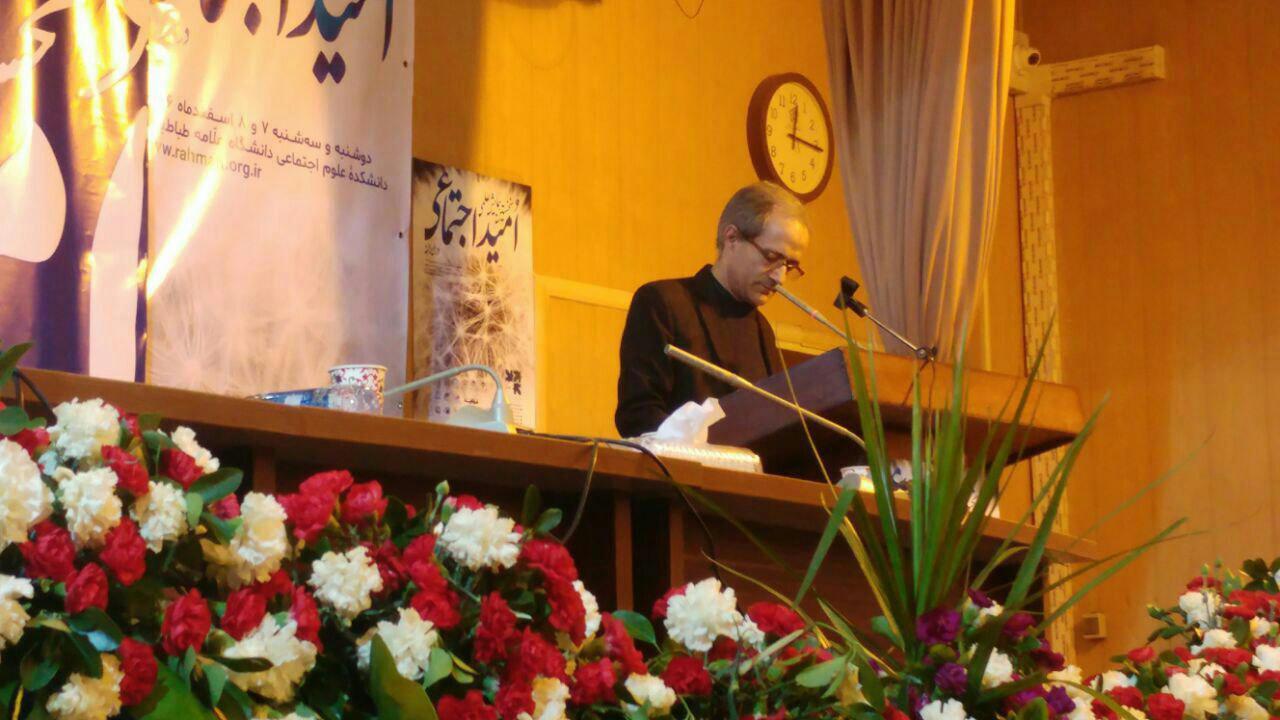 غلامرضا کاشی