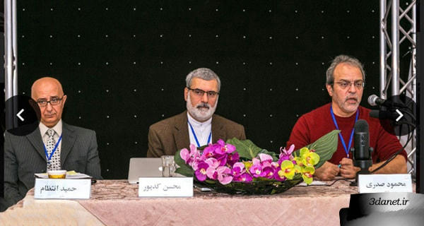 پنل اول: محسن کدیور، محمود صدری و حمید انتظام