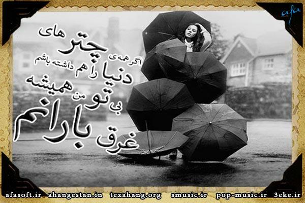 مهدی یراحی - امپراطور - میراث