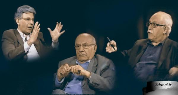 داریوشِ آشوری و علیِ حصوری و بهمنِ صولتی