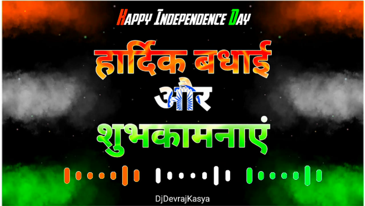 Last- 15 August Independence Day AveePlayer Template