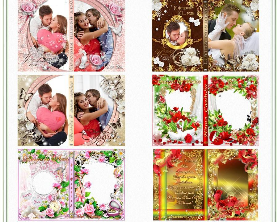 plantillas editables en photoshop