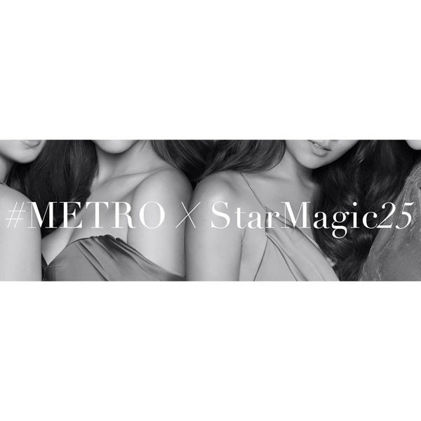 Behind The Scenes On #MetroXStarMagic25 Cover Shoot