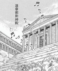 elysium palace
