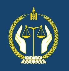 Хөвсгөл аймгийн Эрүү, Иргэний хэргийн давж заалдах шатны шүүхийн 2019.01.21-2019.01.25-ны өдрийг хүртэл шүүх хуралдааны зар