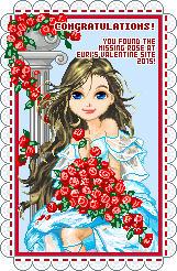 be_searchgame_valentine2015.gif