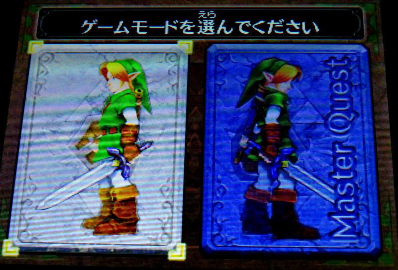 Three Steps Over Japan: Legend of Zelda-Ocarina of Time