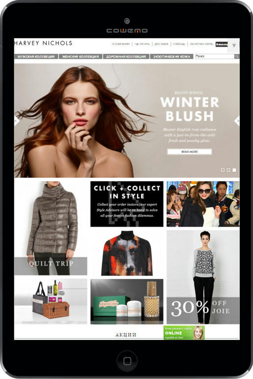 Купить интернет магазин сумок, одежды, обуви, аксессуаров