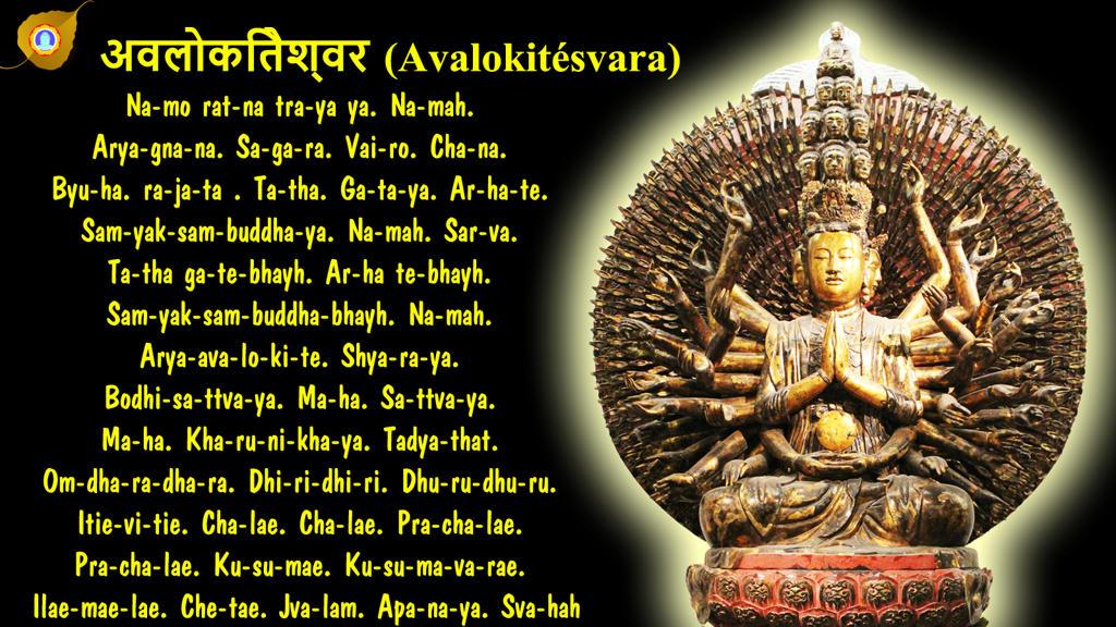 Namo Great Compassion Avalokitésvara Bodhisattva