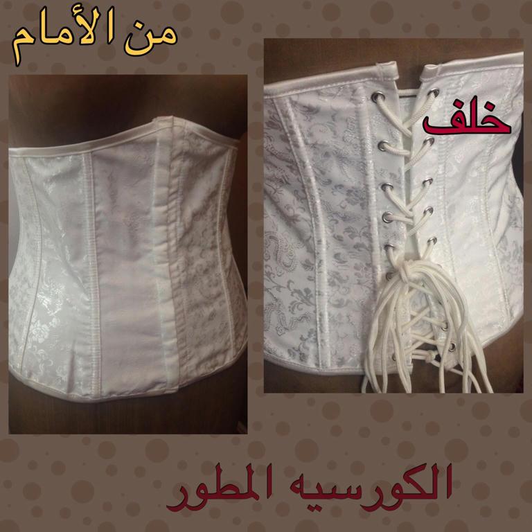 كورسيه حليمه البطن ونحت الخصر