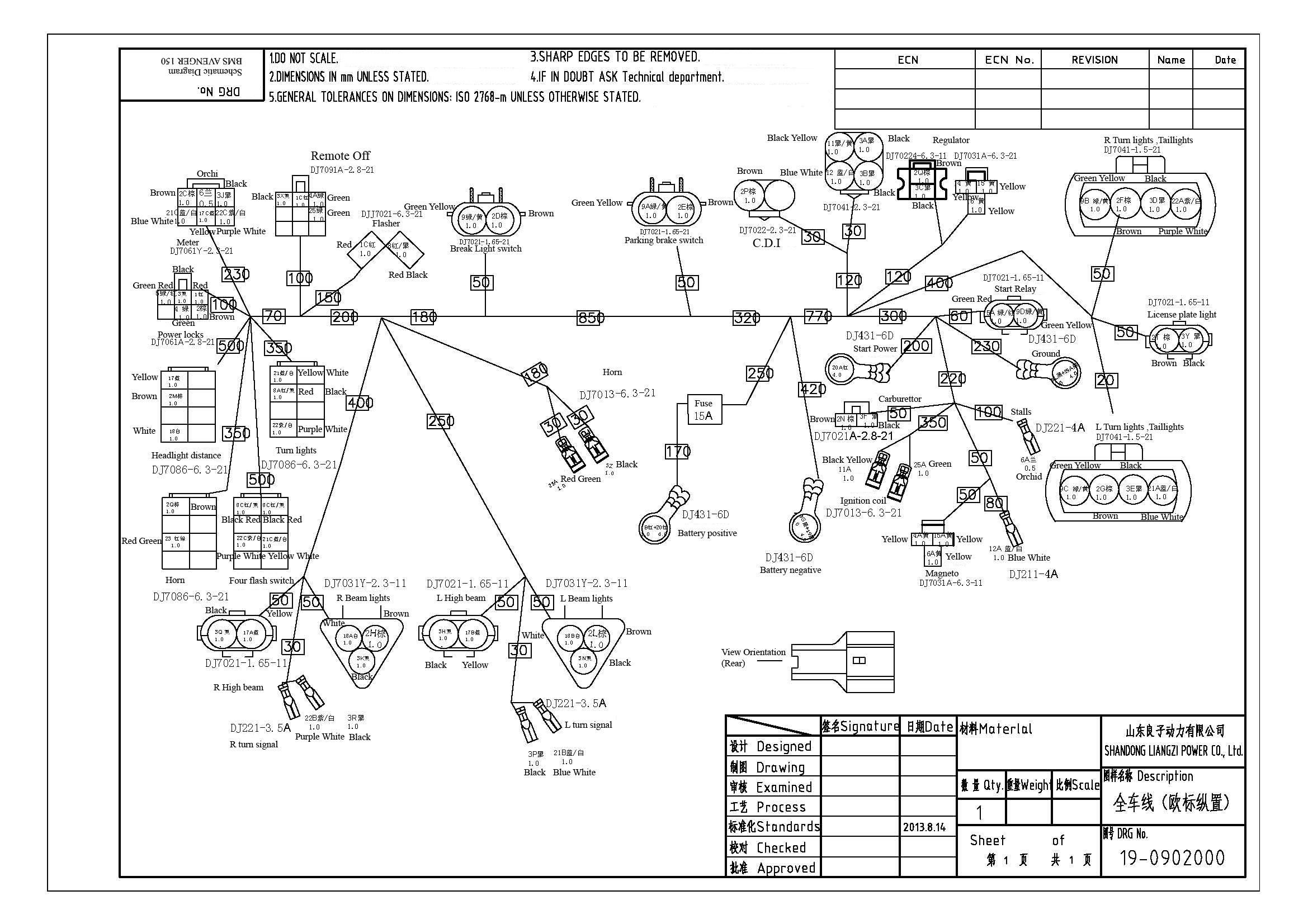 Wiring Diagrams John Deere Gator Hpx Arctic Cat Prowler 4x4 Diagram Fuse Box Toy Elsalvadorla
