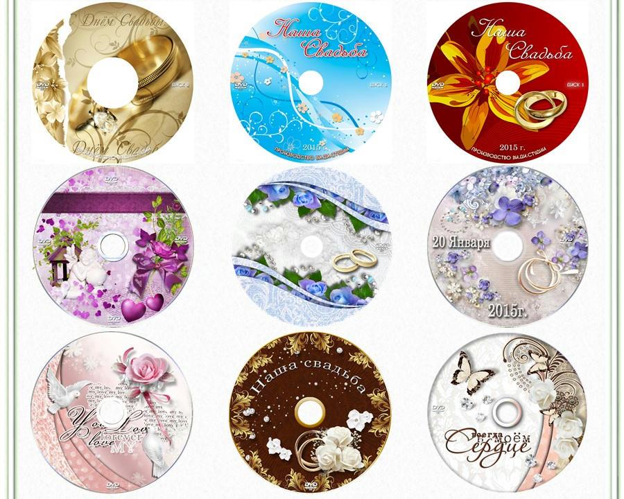 los mejores diseños en plantillas para dvd