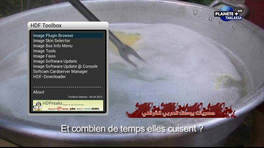 Alternative Softcam Manager