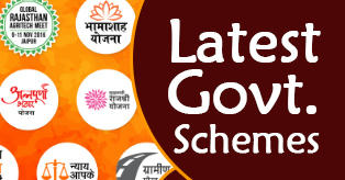 Latest Government Schemes