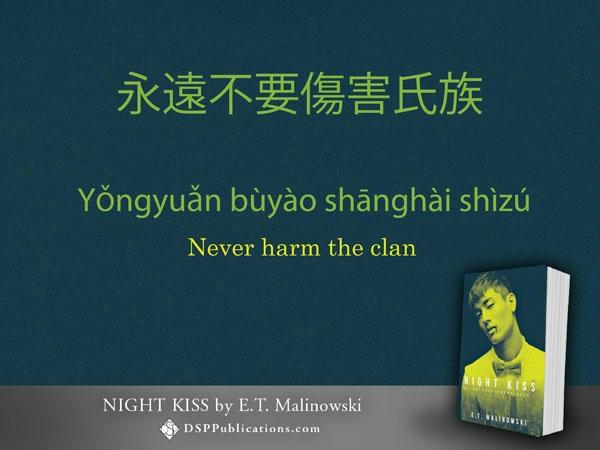 E.T. Malinowski - Night Kiss Mandarin-Meme