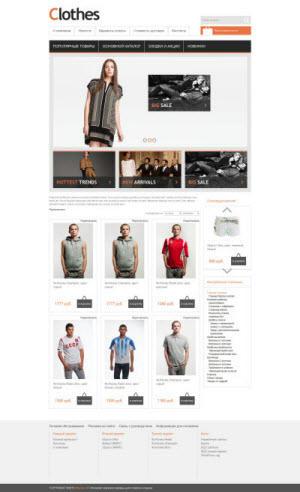 Тема #5: Одежда, обувь, аксессуары