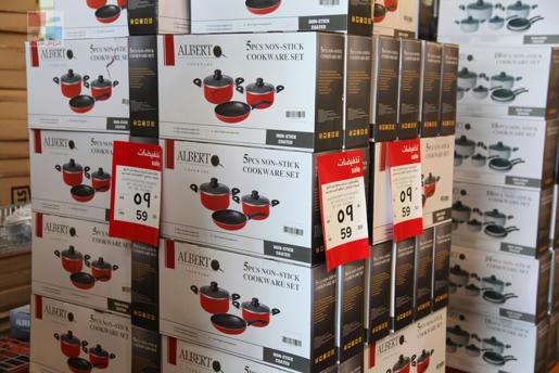 بالصور معارض نايس تقدم تخفيضات 50% على 3000 منتج qx9f813bofc336u4g.jp