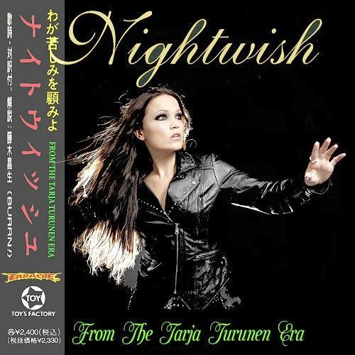Discografia Nightwish MEGA Completa - MEGA 1 Link