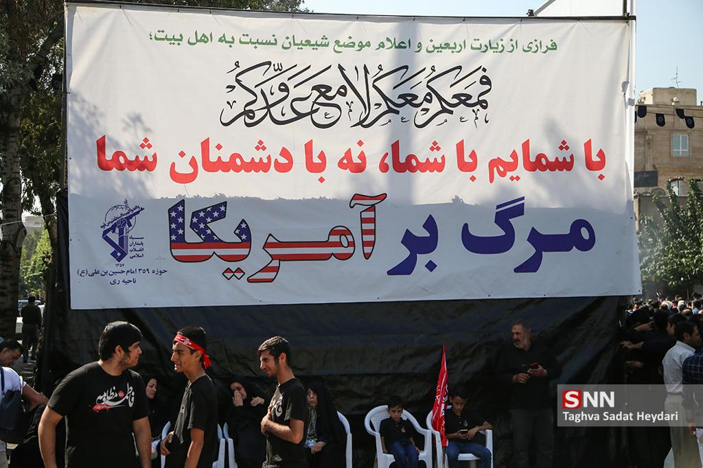 مرگ بر آمریکای امام حسینی ها