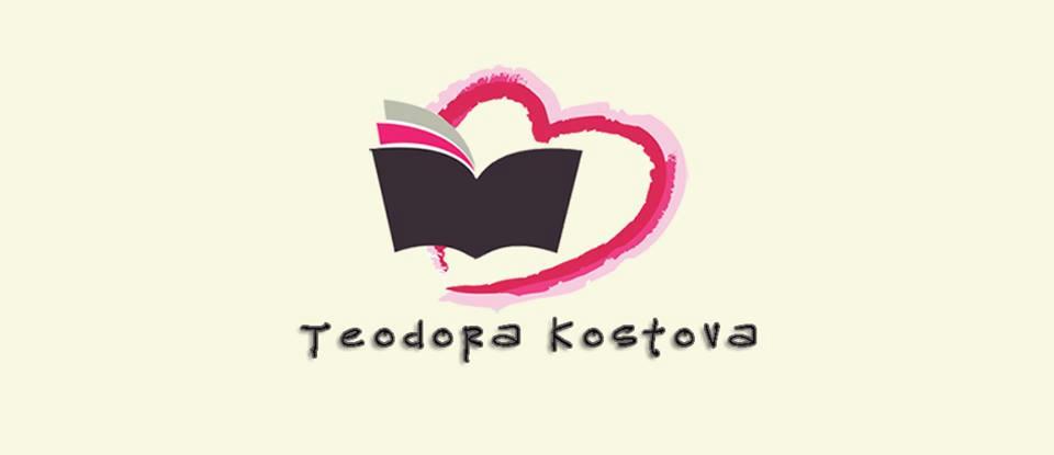 Teodora Kostova Banner