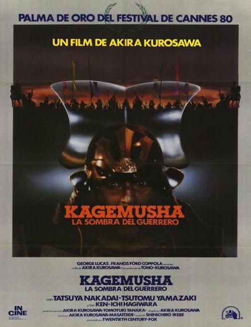 Kagemusha: la sombra del guerrero (1980) [Dvdrip][MP3  1ch][Español][Drama] 0ap3cf4chh2um196g